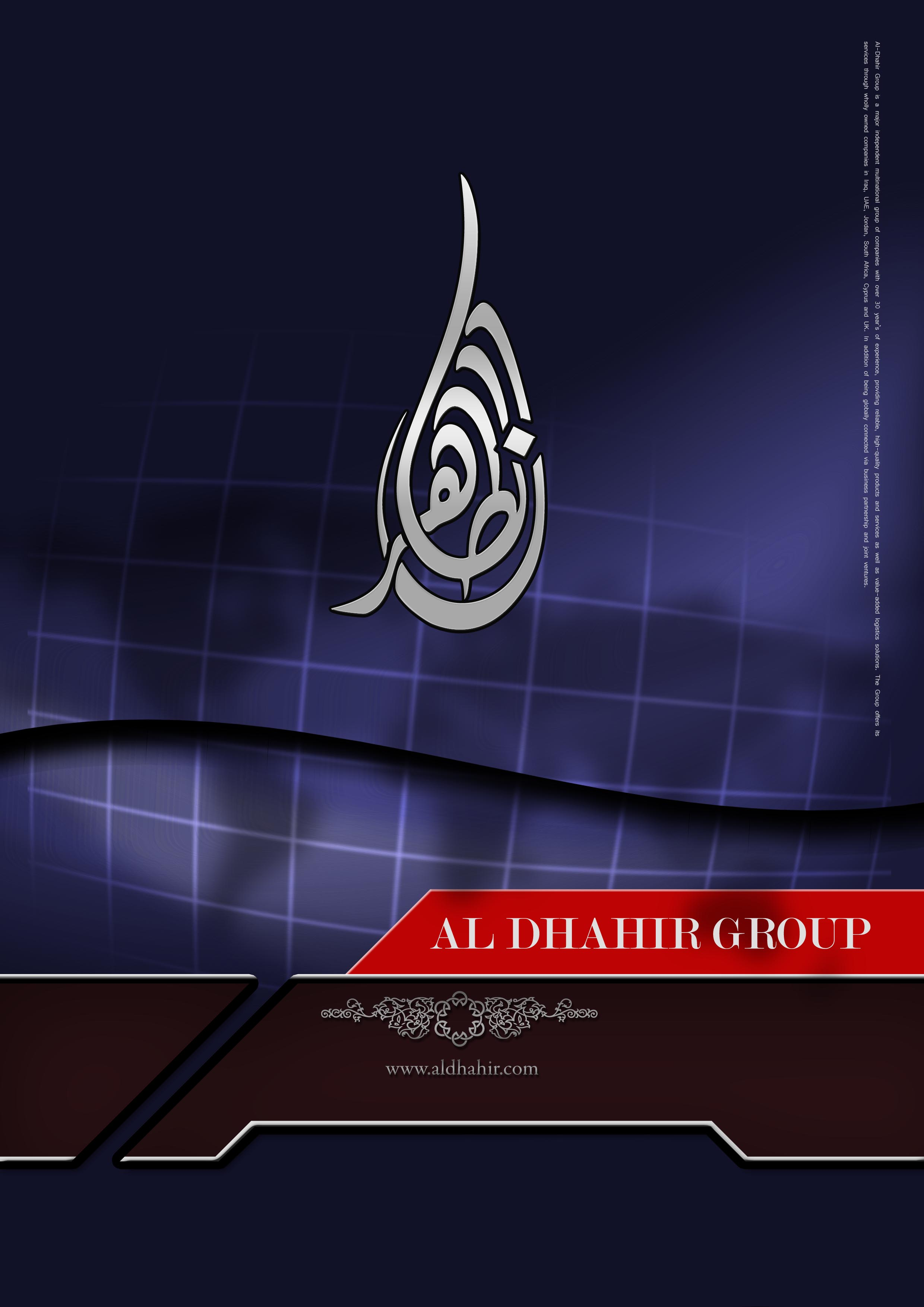 AlDhahir_FrontCoverBlue02