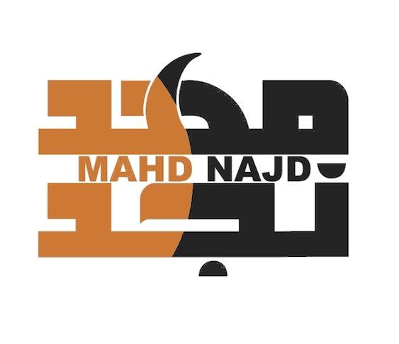 logoMahd Najd